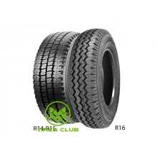 Kormoran VanPro B2 195/70 R15C 104/102R