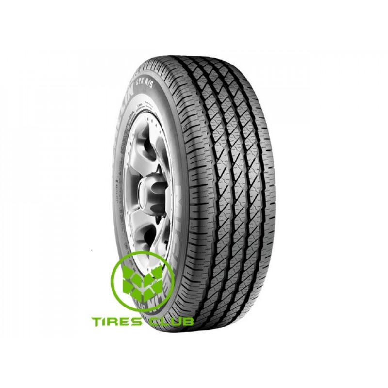 Шины Michelin LTX A/S в Запорожье